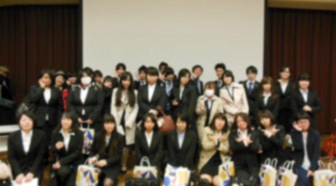 今日は入学式でした