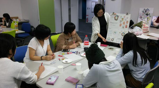4回生の卒制作品構想発表会を開催