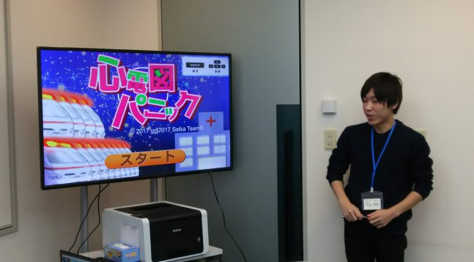 キャラクターデザインコースの学生が世界同時開催のゲーム作りイベントに参加!