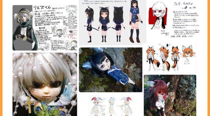 「横浜人形の家(プチギャラリー)」でドール作品を展示中です!
